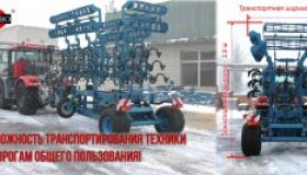 Первый габаритный культиватор КПУ-7,5 для дорог общего пользования