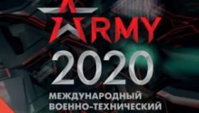 """Международный военно-технический форум ЮВО """"Армия-2020"""""""